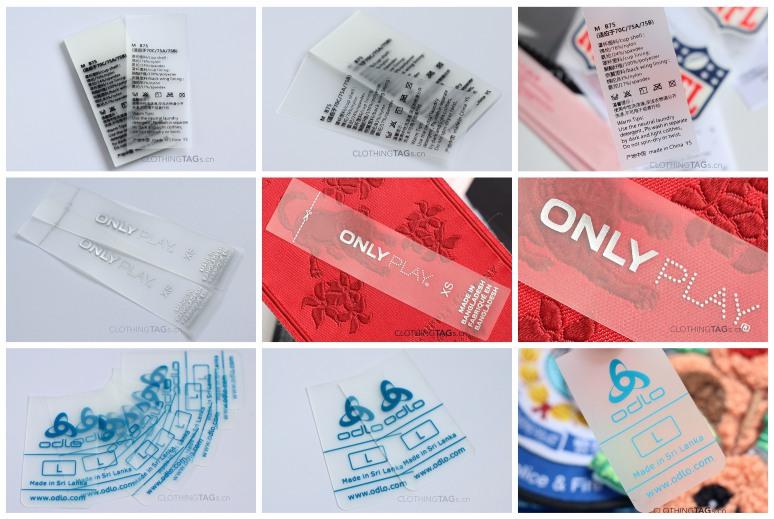 TPU clothing labels design