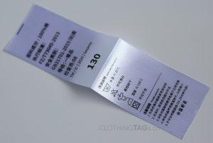 Printed white satin fabric care label | center fold 684
