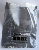 plastic-packaging-bags-661