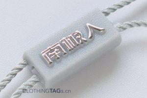 hang-tag-string-0967
