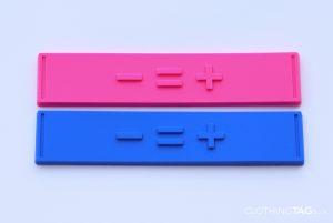 pvc-rubber-labels-875